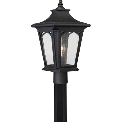 Amory 1-Light Lantern Head