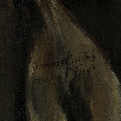 'Detail of El Greco's Signature' by El Greco Painting Print on Wrapped Canvas