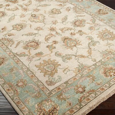 Harrell Beige Rug Rug Size: Rectangle 9 x 13