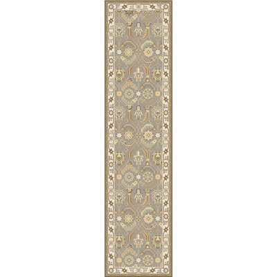 Rupert Beige/Ivory Traditional Area Rug Rug Size: Rectangle 6' x 9'
