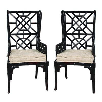 Waddell Wing Back Arm Chair