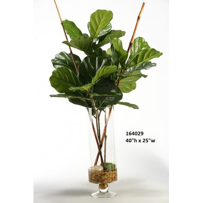 Fiddle Leaf Fig Branches Floor Plant in Decorative Vase