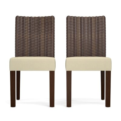 Kontemenos Rattan Side Chair Upholstery: Tan