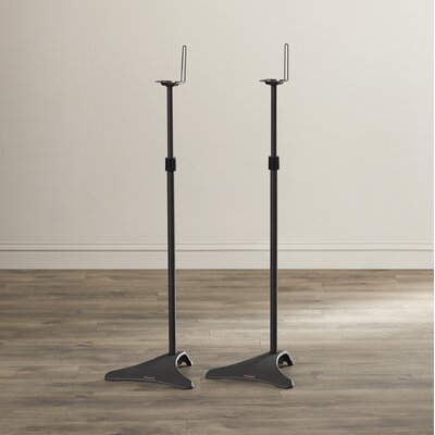 Adjustable Height Speaker Stand