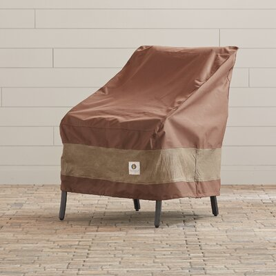 Ultimate Patio Chair Cover Size: 36 H x 29 W x 30 D