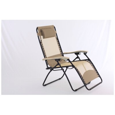 XL Zero Gravity Chaise Lounge with Cool Mesh Technology Fabric: Bronze