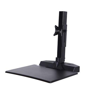 Jantzen Desk Keyboard Platform Size: 26.8 H x 18 W x 31 D