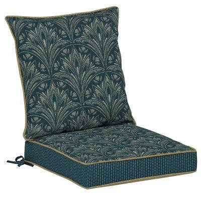 Royal Zanzibar Outdoor Dining Seat Cushion
