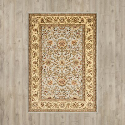 Ellesborough Gray/Beige Area Rug Rug Size: 5'3