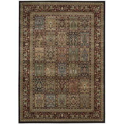 Bayhills Beige/Red Area Rug Rug Size: Rectangle 53 x 75