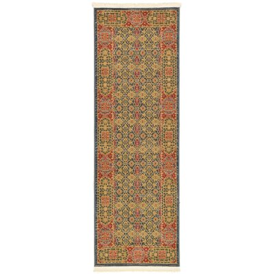 Laurelwood Brown Area Rug Rug Size: Runner 2' x 6'
