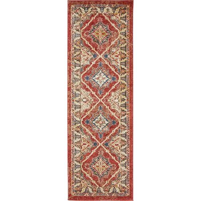 Nathanson Terracotta Area Rug Rug Size: 5 x 8