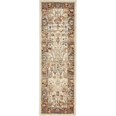 Nathanson Beige Area Rug Rug Size: 4 x 6