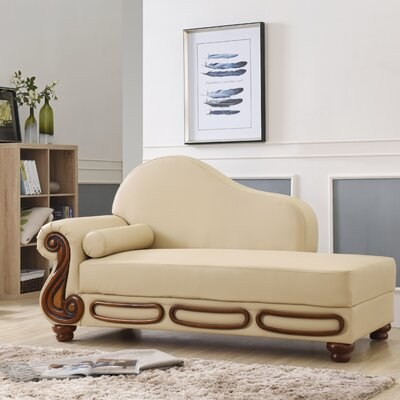 Baisden Chaise Lounge Color: Beige ASTG4416 33119478