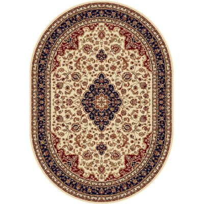 Clarence Machine Woven Polypropylene Beige Area Rug Rug Size: Oval 7 x 10