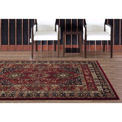 Gwinn Multi-Colored Indoor/Outdoor Area Rug Rug Size: 5 x 7