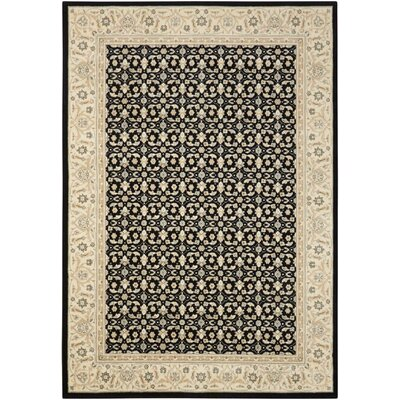 Carmorn Black Area Rug Rug Size: Rectangle 53 x 7 5