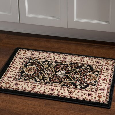 Ardella Black Area Rug Rug Size: Rectangle 2 x 3