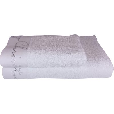 Christmas Decorative 2 Piece Towel Set Color: White