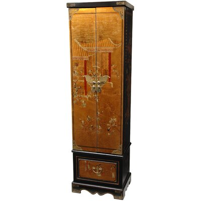Migues Jewelry Armoire with Mirror Finish: Antique Gold Leaf Lacquer