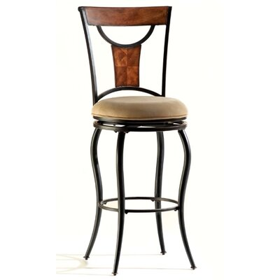 Yousra 26 Swivel Bar Stool