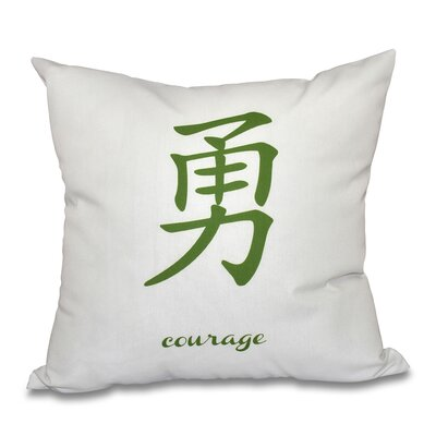 Fatma Courage Throw Pillow Size: 26 H x 26 W, Color: Green