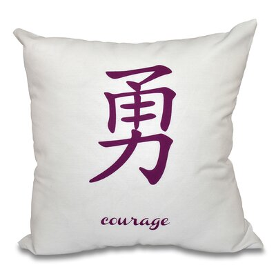 Chantilly Courage Throw Pillow Size: 18 H x 18 W, Color: Purple