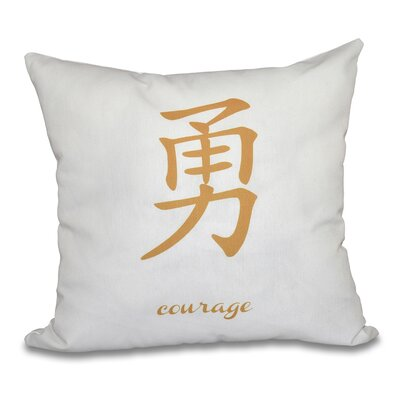 Chantilly Courage Throw Pillow Size: 18 H x 18 W, Color: Gold