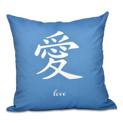 Fatma Love Throw Pillow Color: Blue, Size: 26 H x 26 W