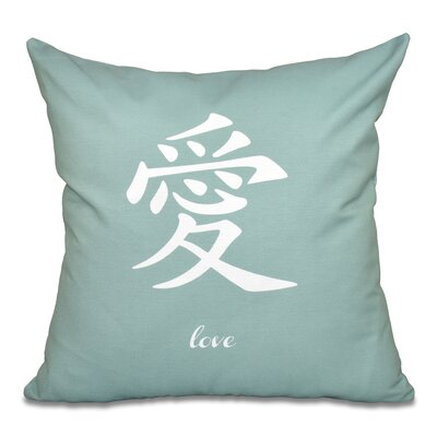 Chantilly Love Throw Pillow Size: 16 H x 16 W, Color: Green