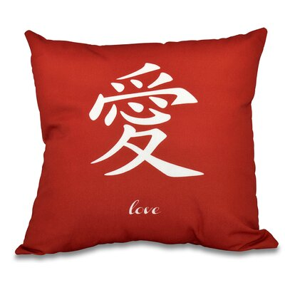 Chantilly Love Throw Pillow Size: 20 H x 20 W, Color: Red