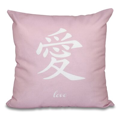 Chantilly Love Throw Pillow Size: 16 H x 16 W, Color: Pink