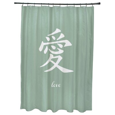 Fatma Love Print Shower Curtain Color: Green