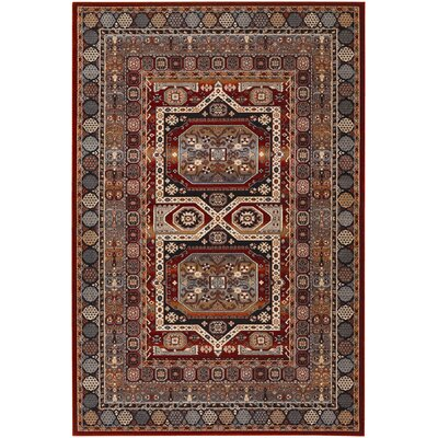 Alliance Brown/Burgundy Area Rug Rug Size: 53 x 76