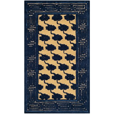 Layoune Beige/Blue Geometric Area Rug Rug Size: Rectangle 26 x 43