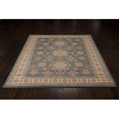 Quoizel Gray/Gold Area Rug Rug Size: 7'10