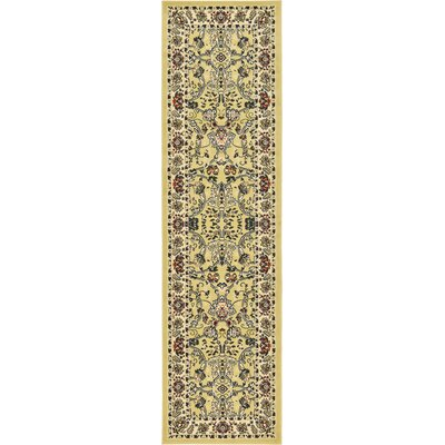Essehoul Yellow Area Rug Rug Size: Runner 3 x 165
