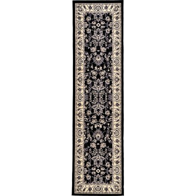 Essehoul Black Area Rug Rug Size: Runner 27 x 10