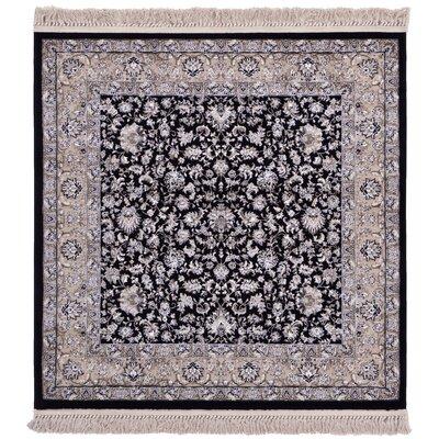 Essehoul Black Area Rug Rug Size: Square 4