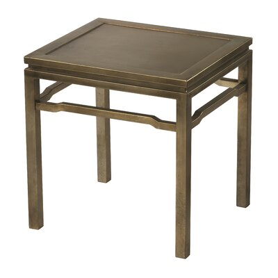 Hathaway End Table Color: Silver
