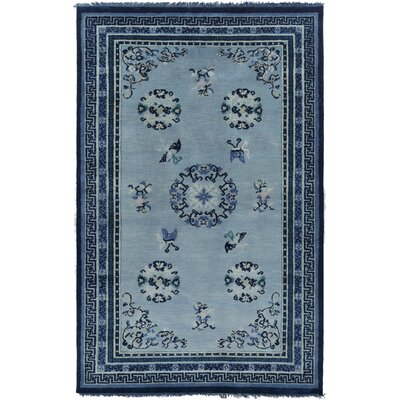 Alois Navy/Cobalt Area Rug Rug Size: Rectangle 2 x 3