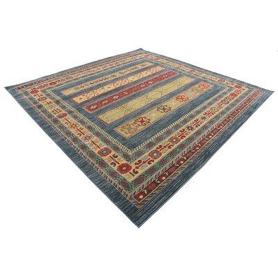 Bhakta Gray Area Rug Rug Size: 8 x 8