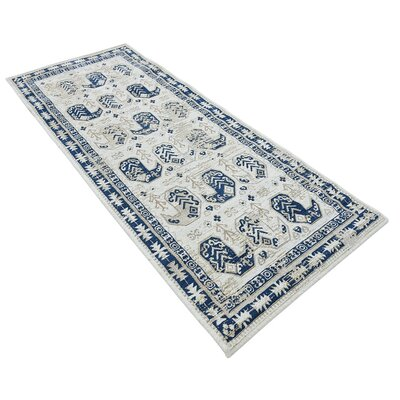 Jan Ivory Area Rug Rug Size: Runner 29 x 67