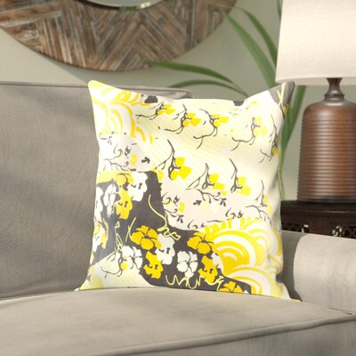 Alois Floral 100% Silk Throw Pillow Cover Size: 18 H x 18 W x 0.25 D, Color: Yellow