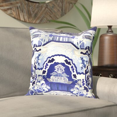 Alois 100% Silk Throw Pillow Cover Size: 18 H x 18 W x 0.25 D, Color: Blue