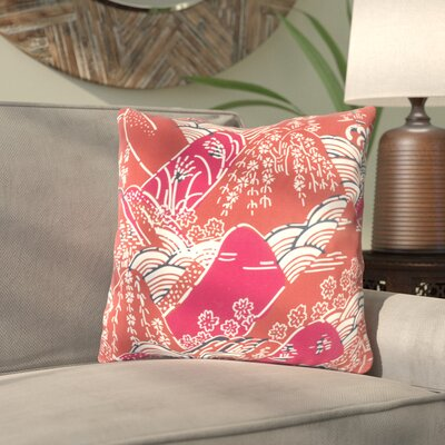 Lakwara Throw Pillow Size: 20 H x 20 W x 4 D, Color: RedPink