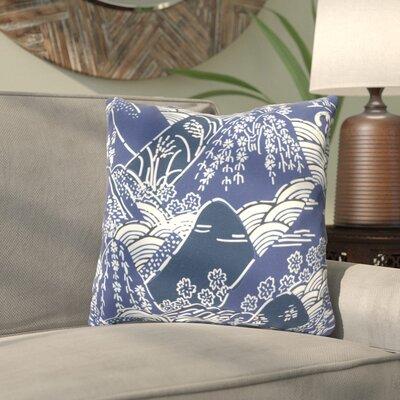 Lakwara Throw Pillow Size: 20 H x 20 W x 4 D, Color: Blue