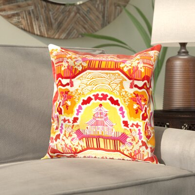 Alois 100% Silk Throw Pillow Cover Size: 18 H x 18 W x 0.25 D, Color: OrangeRed