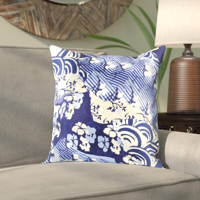 Alois Floral 100% Silk Throw Pillow Cover Size: 18 H x 18 W x 0.25 D, Color: Blue