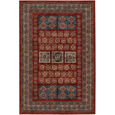 Alliance Burgundy Area Rug Rug Size: Rectangle 53 x 76